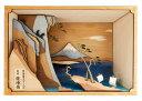 【送料無料】 木製建築模型 東海道五十三次シリーズ 由井 薩た嶺 (さったれい)