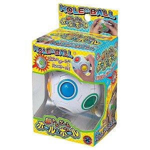【送料無料】 脳トレゲーム ホール&ボール