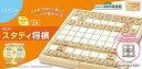 【送料無料】 くもんのNEWスタディ将棋 WS-32