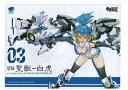 【10月発売予定】 【送料無料】 プラモデル 1/12 ATKガール No.03 四聖獣 白虎 色分け済みプラモデル ATK GIRL Eastern Model