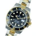 ロレックス ROLEX サブマリーナ 116613LN 自動巻き メンズ 腕時計【中古】