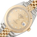 ロレックス ROLEX デイトジャスト41 126333G シャンパン 自動巻き メンズ 腕時計【中古】