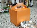 ケーキ用手提げ箱