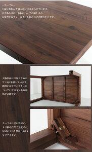 ダイニングセットダイニングテーブルセット5点セット北欧4人掛けウォールナットモダン木製ダイニング合皮おしゃれ木目幅135cm(ok-003)