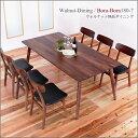 ダイニングセット 無垢 7点 ダイニングテーブルセット 北欧 ウォールナット 7点セット 無料設置 6人掛け 180cm 幅180 天然木 木製 カフェ風 モダン おしゃれ 180-7点