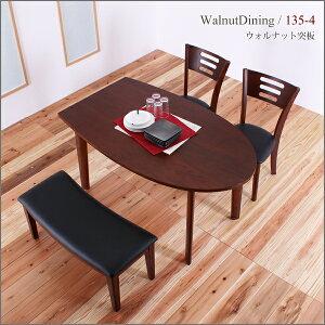ダイニングテーブルセットダイニングセット4点ベンチ幅135北欧ウォールナットベンチダイニングダイニング4点セット4人掛けコンパクトカフェ風モダンシンプルおしゃれ(int-021)