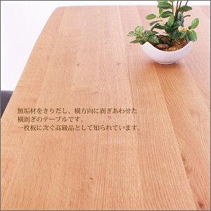 ダイニングセット5点セットダイニングテーブルセット4人掛けカフェ風ダイニングハイタイプハイチェアバーチェアオーク無垢木製北欧風ナチュラルブラックレッド天然木(asa-007)
