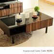 テーブル 幅105cm リビングテーブル センターテーブル ローテーブル アカシア ヴィンテージ風 古木風 コーヒーテーブル 木製テーブル フロアテーブル デザインテーブル 収納付 おしゃれ 05P01Oct16