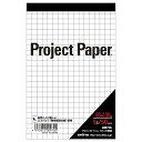 オキナ[PML]プロジェクトミニ L 5ミリ方眼[事務用品][ノート・手書き伝票][プロジェクトペーパー]