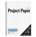オキナ[PNA4S]プロジェクトリングノートA45S[事務用品][ノート・手書き伝票][プロジェクトペーパー]