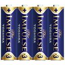 東芝[LR6HS 4KP]アルカリ電池ザ・インパルス 単三4本P[生活用品・家電][電池・照明・家電][アルカリ乾電池]