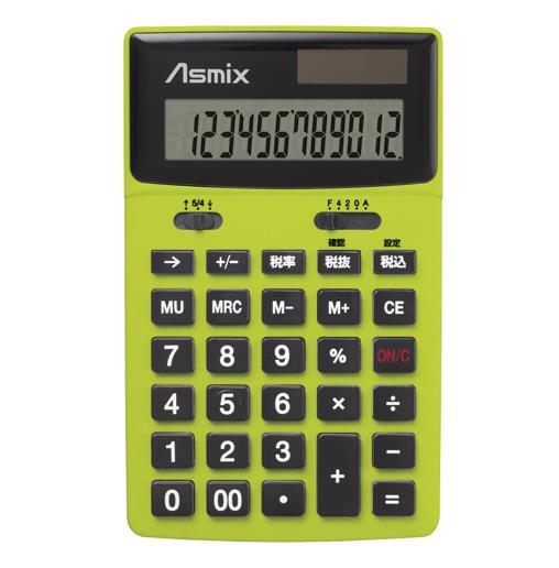 アスカ[C1235G]カラー電卓 グリーン[オフィス機器][電卓・電子辞書][電卓]