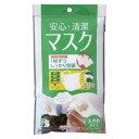 アイリスオーヤマ[H-PK-AS7L]安心・清潔マスク 大きめ[生活用品・家電][健康管理・介護用品][マスク]