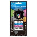 エアージェイ[MBA-MULTI2BK]iPhone5マルチAC充電器2[PC関連用品][モバイル関