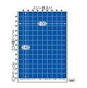 ヒサゴ[OP2436]ちぎって貼る情報保護ラベルシルバーコート[PC関連用品][OA用紙][個人情報...
