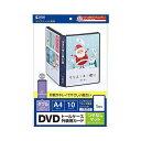 ダブルサイズDVDトールケース用カード(つやなしマット) JP-DVD11N