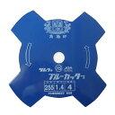 ツムラ 切込4枚刃 ブルー 255mm×1.4mm×4P 1126