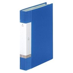 (業務用20セット) LIHITLAB クリアブック/クリアファイル リクエスト 【A4/タテ型】 固定式 60ポケット G3203-8 青 リヒトラブ ポケット固定式ファイル クリヤーブック 事務用品