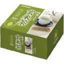 (まとめ)ハラダ製茶販売 徳用抹茶入り玄米茶ティーバッグ1箱【×10セット】