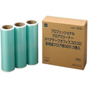 (業務用10セット) ニトムズ オフィスコロコロ 多用途 C3230 スペア 3巻 ×10セット