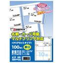 (業務用3セット) ジョインテックス 名刺カード用紙 500枚クリアカットA059J-5