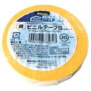 ニトムズPROSELF絶縁ビニルテープS黄 19mm×10m 【10個セット】 29-343