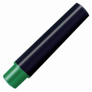 (業務用200セット) ZEBRA ゼブラ 紙用マッキーカートリッジ/水性ペン用替え芯 【太字・細字/緑】 2本入り RWYT5-G ×200セット 裏うつりなし!発色のよい水性マーカー サインペン 事務用品
