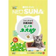 (まとめ) ネオ砂ヒノキ6L 【猫砂】【ペット用品】 【×8セット】