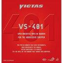 ヤマト卓球 VICTAS(ヴィクタス) 裏ソフトラバー VS>401 020271 ブラック 1.8