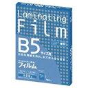 (業務用20セット) アスカ ラミネートフィルム BH906 B5 100枚