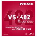 ヤマト卓球 VICTAS(ヴィクタス) 裏ソフトラバー VS>402 ダブルエキストラ 020401 ブラック 1.8