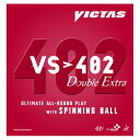 ヤマト卓球 VICTAS(ヴィクタス) 裏ソフトラバー VS>402 ダブルエキストラ 020401 ブラック MAX