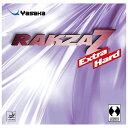 Yasaka(ヤサカ) ハイブリッド裏ソフトラバー RAKZA Z Extra Hard ラクザZ エクストラハード 黒 TA(特厚)