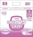 カミ商事 エルモアいちばん パンツ レギュラー Sサイズ 22枚入 【ADL区分:立てる・座れる方】
