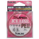 SUNLINE е╡еєещедеє е╣б╝е╤б╝еведе╣ещедеє еяеле╡еоPEII30m #0.2