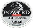 【SUNLINE】パワード(2号)