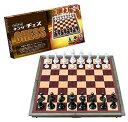 ハナヤマ マグネチック キング チェス