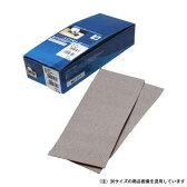 【代引不可】NCA サンダー用木工ペーパー50枚 A−240