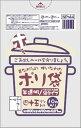 【ゴミ袋】NP−44 45L10枚半透明昔ながら 【 ジャパックス 】 【 ゴミ袋・ポリ袋 】