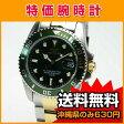 【送料無料】 テクノス【TECHNOS】 メンズ 腕時計 T2118TM