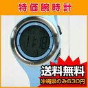【送料無料】 ソーラス【SOLUS】 心拍数計測機能付 腕時計 01-910-002