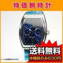【送料無料】 グランドール【GRANDEUR】 メンズ 腕時計 GSX010W2