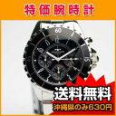 【送料無料】 テクノス【TECHNOS】 メンズ 腕時計 T3032TB