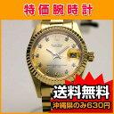【送料無料】 ロマンディーノ【Roven Dino】 レディース 腕時計 RD3052-2