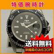 【送料無料】 テクノス【TECHNOS】 メンズ 腕時計 TSM402SB