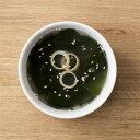 【在庫限り】マタニティスープ (わかめの海藻スープ) 7食入