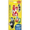 お風呂で射的 柚子の香り湯 25g(1包入)