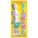お風呂で小便小僧(笑) シトラスの香り湯 25g(1包)
