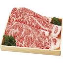 北海道 びらとり和牛 サーロインステーキ 4枚