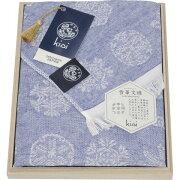 紀尾井 伊勢型紙 木箱入りガーゼストール TKI3501402 ブルー